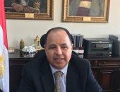 وزارة المالية تشارك فى اجتماعات منظمة الجمارك العالمية ببروكسل غدا