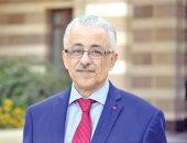 """فيديو.. طارق شوقى: """"التعليم الجديد"""" يكلفنا مليارات ولن يتحمل أولياء الأمور شيئا"""