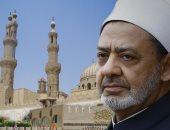 شيخ الأزهر يهنئ الرئيس السيسى والأمة العربية والإسلامية بالعام الهجرى الجديد