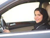 """شاب سعودى يشكر فتاة تعمل كابتن فى """"أوبر"""" على توصيله لوجهته بالمملكة"""