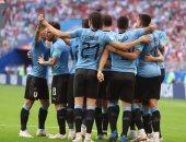 كأس العالم 2018.. أوروجواى تسحق روسيا بثلاثية وتتصدر المجموعة الأولى
