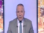 فيديو.. أحمد موسى: منتخب مصر يستحق الهزيمة ويجب محاسبة اتحاد الكرة