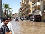 تعرف على خطة محافظة الأقصر لمواجهة الأزمات والكوارث
