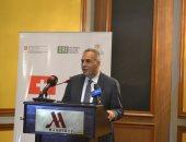 مشروع صناعات التدوير المستدامة السويسرى يختتم المرحلة الأولى فى مصر بنجاح