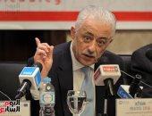التعليم تعلن فتح باب التقدم للمدارس المصرية اليابانية عبر موقعها الرسمى