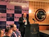 مقابلة مع رويترز: سيكو تبدأ تصدير أول هاتف محمول مصرى إلى دول أوروبية فى نوفمبر
