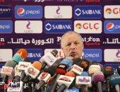 اتحاد الكرة يخاطب وزارة الرياضة لتحديد موعد اغلاق ملاعب بطولة أمّم أفريقيا