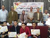 تعليم شمال سيناء يكرم الفائزين فى مسابقة الرياضيات التراكمية