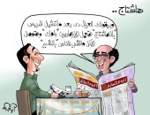 هاشتاجات السوشيال ميديا ديليفرى الأكل والشرب للناس فى كاريكاتير اليوم السابع