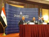 """الضرائب: لجنة لدراسة """"التجارة الإلكترونية"""" ومقترحات لضريبة على """"أوبر وكريم"""""""