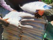 ضبط 300 شيكارة ملح منتهية الصلاحية خلال حملة تموينية بالبحيرة