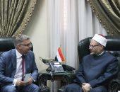 مفتى الجمهورية يستقبل السفير الكندى بالقاهرة لبحث تعزيز التعاون الدينى
