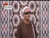 """منشد الخمورجية والحشاشين يعتذر للمصريين: """"مقصدتش وحبيت أداعب المستمعين"""""""