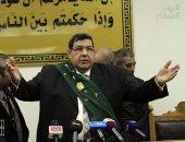 """تأجيل محاكمة 215 متهما بقضية""""كتائب حلوان"""" لجلسة 30 مارس"""