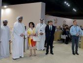 سفير الإمارات فى البحرين يتابع اجتماع التراث العالمى التابع لـ اليونسكو