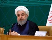 صحيفة الرياض: تهديد إيران بإغلاق مضيق هرمز يؤكد خروجها عن دائرة العقل