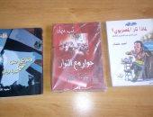 مكتبة الكونجرس الأمريكية تعرض إصدارات كاتب مصرى حول ثورة 30 يونيو