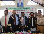 المستشار الإعلامى لرئيس اليمن ينال درجة الماجستير من جامعة عدن