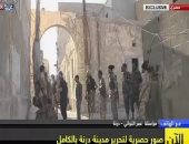 فيديو.. مدينة درنة الليبية بعد تحريرها من قبضة الإرهابيين