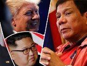 """دوتيرتى المثير للجدل..رئيس الفلبين يقطع العلاقات مع أمريكا وينعت أوباما بـ""""ابن العاهرة"""".. يعتبر النواب الأوربيين """"مجانين"""" ويهدد بصفع منتقديه بالاتحاد الأوروبى.. ويصف زعيم كوريا الشمالية بالأحمق ويتغنى لـ""""ترامب"""""""