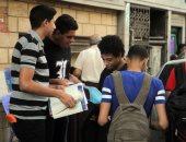 """""""التعليم"""" تؤكد متابعة امتحانات الصف الأول الثانوى ونسب الغياب بكل مدرسة"""