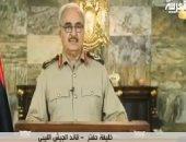 الجيش الوطنى الليبى يرفض رغبة أطراف دولية التواجد العسكرى على أراضيه