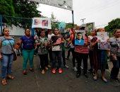 صور.. ذوى المعتقلين فى نيكاراجوا على خلفيات المظاهرات يطالبون بالإفراج عنهم