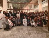 أهالى البحرين يستقبلون وفود اجتماع لجنة التراث العالمى التابع لـ اليونسكو