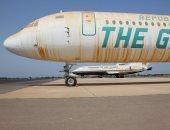 صور.. جامبيا تعرض ممتلكات رئيسها الهارب للبيع لمواجهة أزمة الديون