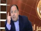 فيديو.. وزير المالية: عدم إصلاح الاقتصاد جعل المصريون يسكنون المقابر والعشوائيات