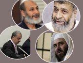 صور وفيديو.. تعرف على ممتلكات قيادات جماعة الإخوان في مصر بالمستندات