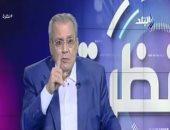 فيديو.. جابر عصفور: لا يزال فى مصر 5 أحزاب دينية ويجب ألا نأمن لهم
