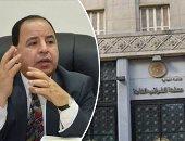 وزير المالية: مد مهلة سداد الضريبة العقارية دون غرامة إلى 15 يوليو الحالى