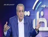 فيديو.. جابر عصفور: الأزهر عدو لتجديد الخطاب الدينى