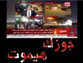 حتى لاننسى جرائم الإخوان.. الدم لغتهم و الإرهاب مرجعهم (فيديو)
