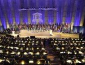 السعودية تشارك فى مؤتمر اليونسكو لمدراء مواقع التراث البحرى العالمى