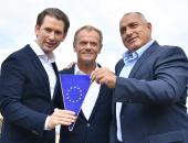 س و ج.. ما هى أولويات النمسا خلال رئاستها الثالثة للاتحاد الأوروبى؟