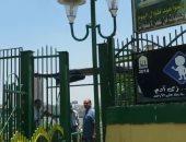 فيديو.. في ذكرى 30 يونيو.. الحدائق والمتاحف مجانًا للمواطنين