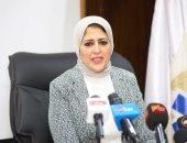وزيرة الصحة: خطة لزيادة عدد التمريض ورفع رواتبهم وكل التظلمات ستقبل