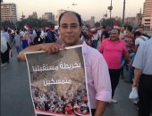 وكالة إيطالية: ثورة 30 يونيو أحبطت التطرف بمصر وقضت على انقسام الشرق الأوسط