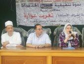 صور .. مديرية التضامن الاجتماعى تنظم ندوة توعوية للحجاج بمجلس مدينة زفتى