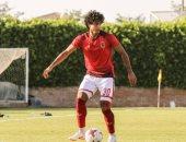 محمد هانى يخوض تدريبات منفردة فى الأهلى بعد استبعاده من مواجهة المصرى