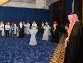 مندوبة السعودية فى اليونسكو تحتفل بإدراج واحة الإحساء على قائمة التراث العالمى