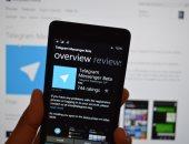 تحديث جديد لتطبيق تليجرام على ويندوز يوفر عددا من التحسينات
