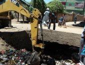 التنمية المحلية تبحث عرض شركة لتدوير ومعالجة المخلفات الصلبة