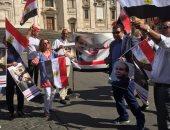 الجالية المصرية بروما تحتفل بالذكرى الخامسة لثورة 30 يونيو