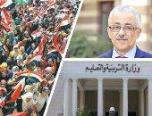 شكوى من نقص المعلمين والكتب وزيادة كثافة الطلاب بمدرسة الياسمين بمدينة بدر