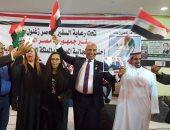 صور.. الجالية المصرية بالسعودية تحتفل بالذكرى الخامسة لثورة 30 يونيو