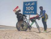 صور.. شاب يقطع رحلة من الغربية لأسوان على دراجة لتنشيط السياحة الداخلية