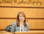 غادة والى: انتظام عمليات صرف معاشات يوليو لليوم الثانى بزيادة 15%